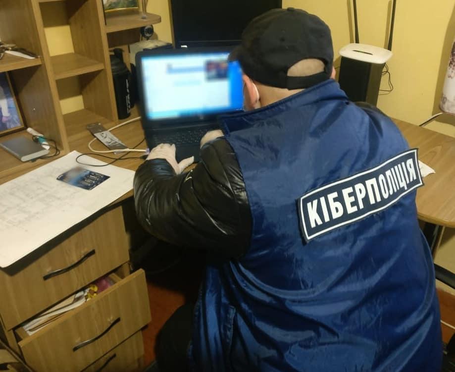 На Херсонщине киберполиция уличила граждан в продаже несуществующих товаров в Интернете