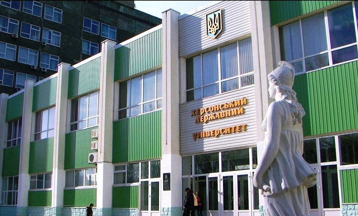 Молодые ученые херсонского вуза получили премии Верховной Рады Украины