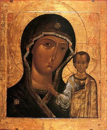 Праздник Казанской Божьей матери. История иконы, что можно и нельзя делать