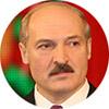Лукашенко, Беларусь, президент Беларуси, Украина