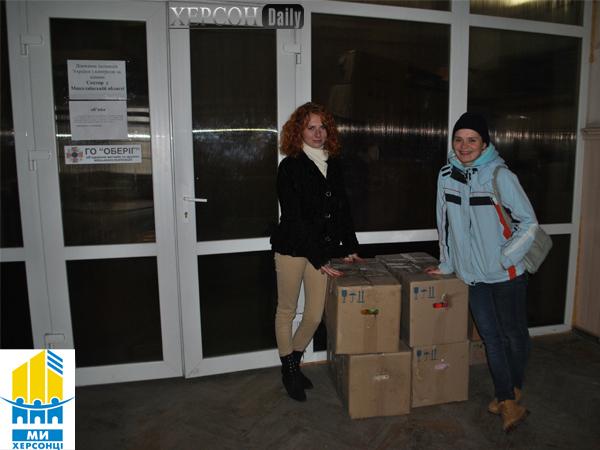 Новости Херсона. Волонтеры объединеня Оберег отправляют посылки в зону АТО. Херсон Дэйли