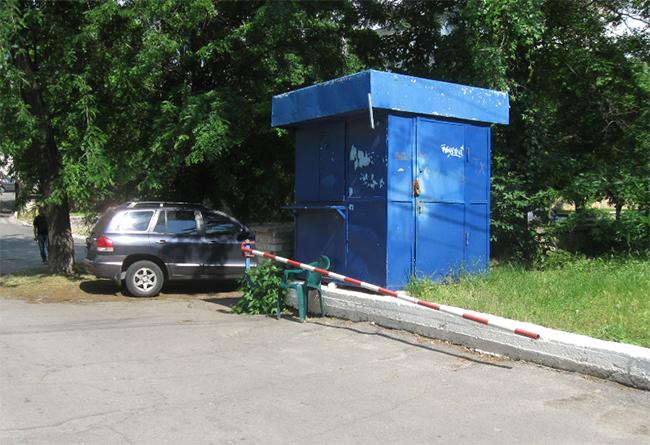 новости Херсона. проезд в городской парк закроют уже не шлагбаумом
