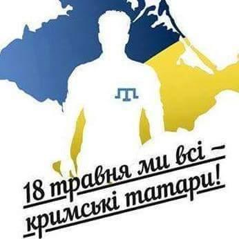 Херсон новости. Меджлис, акция 18 мая все мы крымские татары