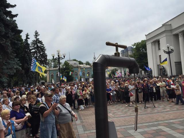 херсонские предприниматели и бизнесмены со всей украины пикетируют верховную раду в киеве
