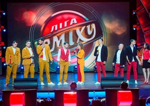 Юмористический концерт Лига смеха — первый этап в Октябрьском дворце в Киеве