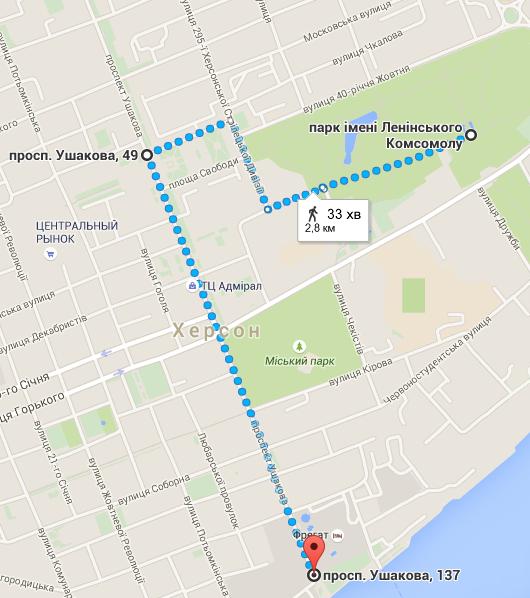 маршрут движения велодень в херсоне