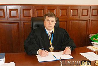Новости Херсона. Председатель суда Александр Коровайко