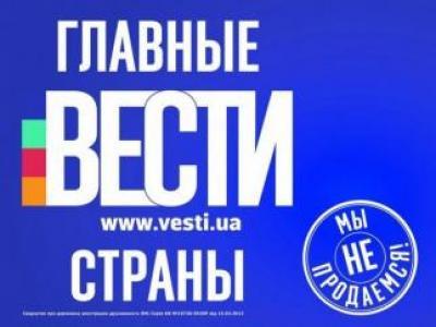 В Украине надогова давит на независимые средства массовой информации