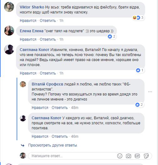 єров1