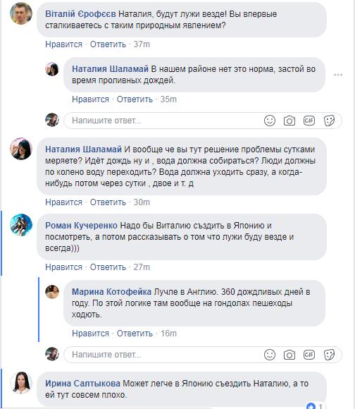єров3