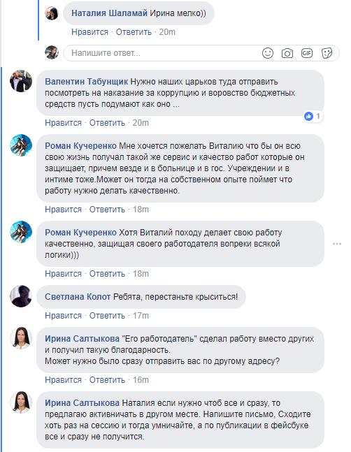 єров4