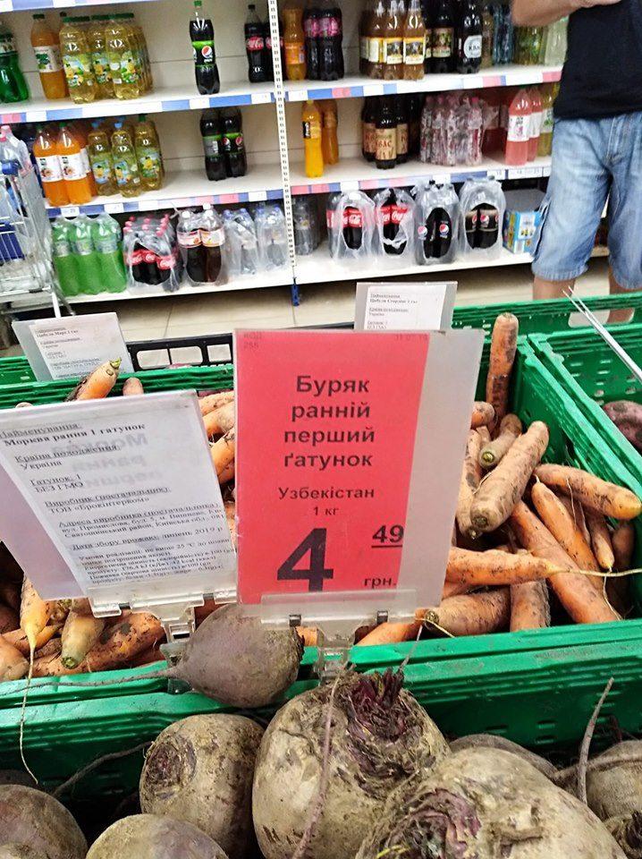 Много лука и дорогой картофель. Почему фермеры снова не угадали с овощами, и что будет с ценами на новый урожай
