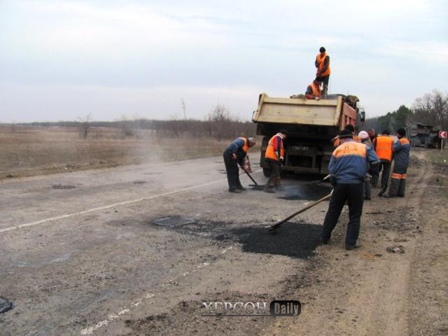 херсон ремонт дорог 2015 новости херсона