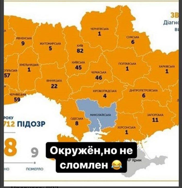 Николаевская область — единственная в Украине, где нет коронавируса. Почему?