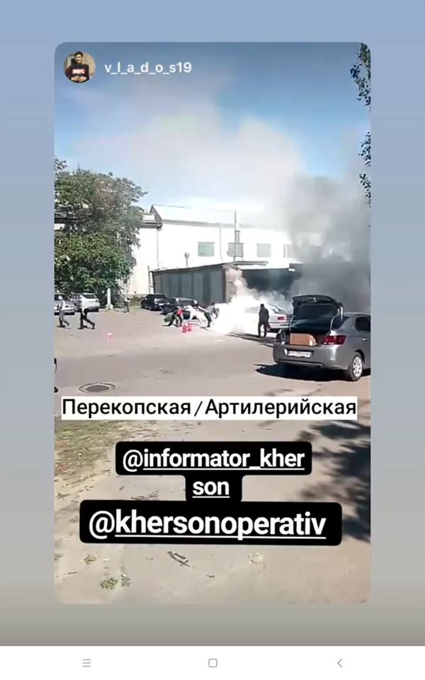 В Херсоне горел легковой автомобиль
