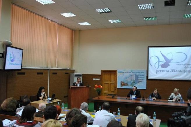 Фонд Устина Мальцева поддержал херсонских психологов из университета!