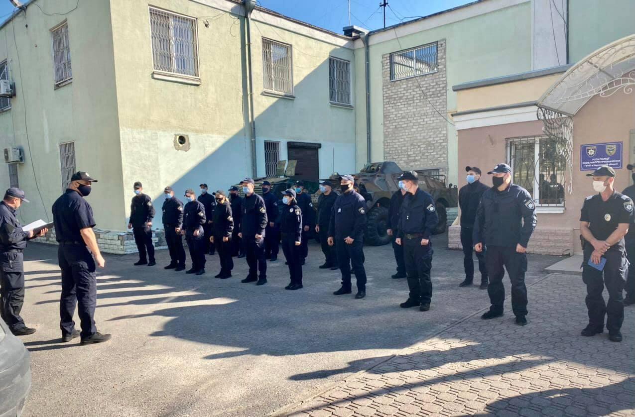На Херсонщине наградили полицейских, которые служили в зоне проведения  ООС