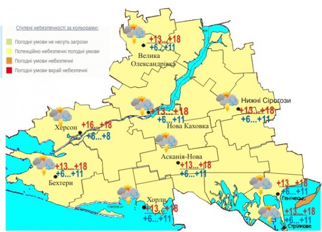 Херсонские синоптики прогнозируют на завтра грозу и град — дожди будут до конца недели