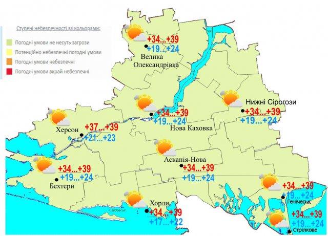 Синоптики прогнозируют сухую жару и чрезвычайную пожарную опасность: жарко будет даже ночью