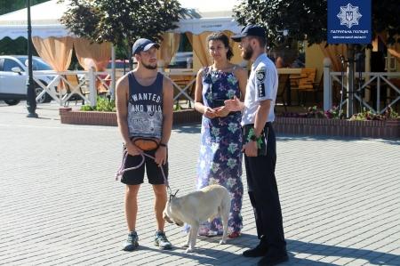 """Социальная акция """"Без прикрас"""": херсонская полиция и волонтеры объединились на защиту четвероногих"""
