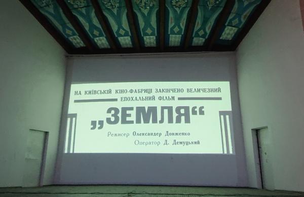 В Новой Каховке прошли Дни украинского кино