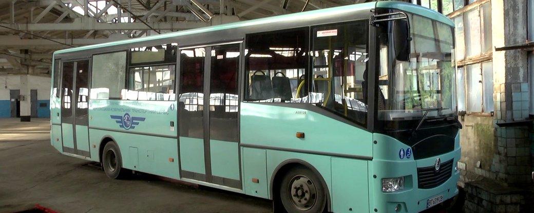 Коммунальное предприятие Херсона понесло большие убытки из-за стрельбы по автобусу