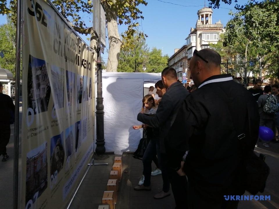 В Херсоне на День города собирали подписи за сохранение архитектурных памятников