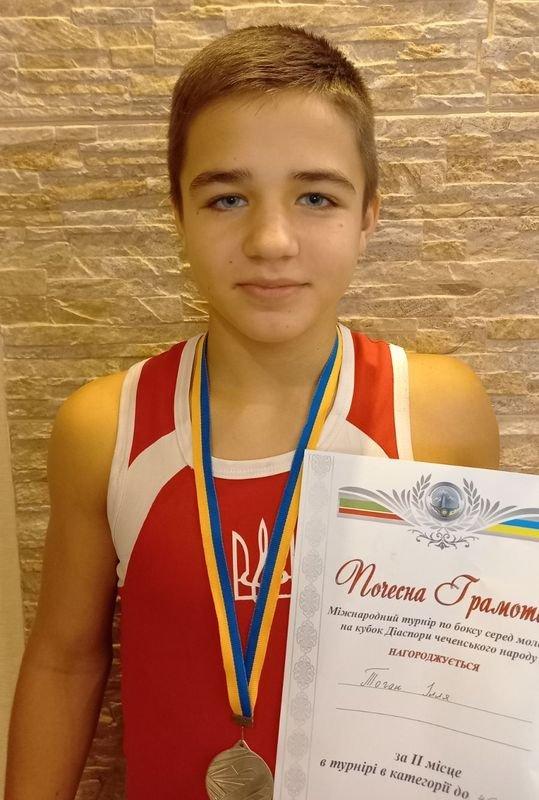 Юный житель Херсонщины завоевал серебро во Всеукраинском турнире по боксу
