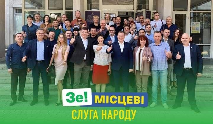 Юрий Попутько кандидат в депутаты от партии Слуга Народа