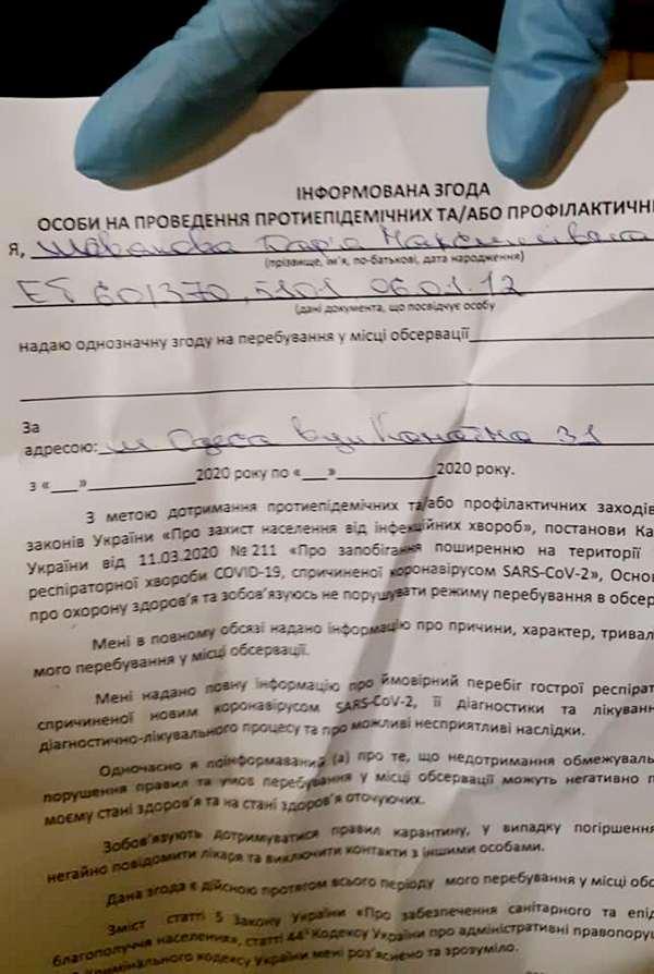 """Вернувшиеся на родину украинцы попали в ужасные условия: """"Это – не обсервация, а издевательство!"""""""