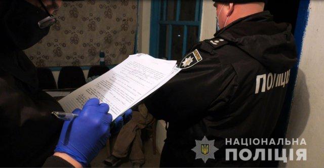 На Херсонщині поліцейські затримали зловмисників, які тримали людей у трудовому рабстві