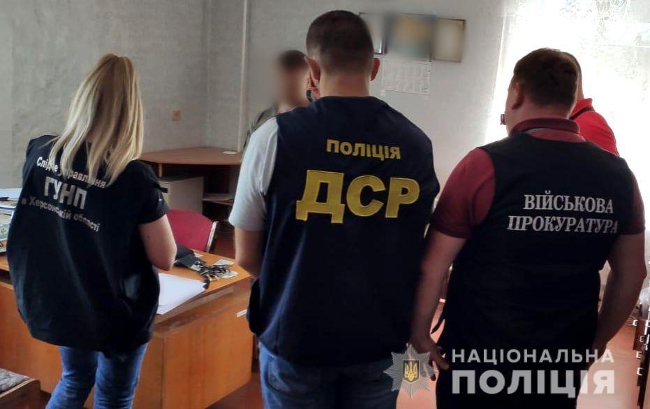 На Херсонщині за хабар у 15 тисяч гривень затримали замвоєнкома