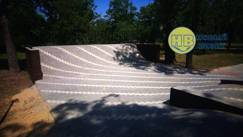 В одном из парков Геническа открыли скейт-площадку