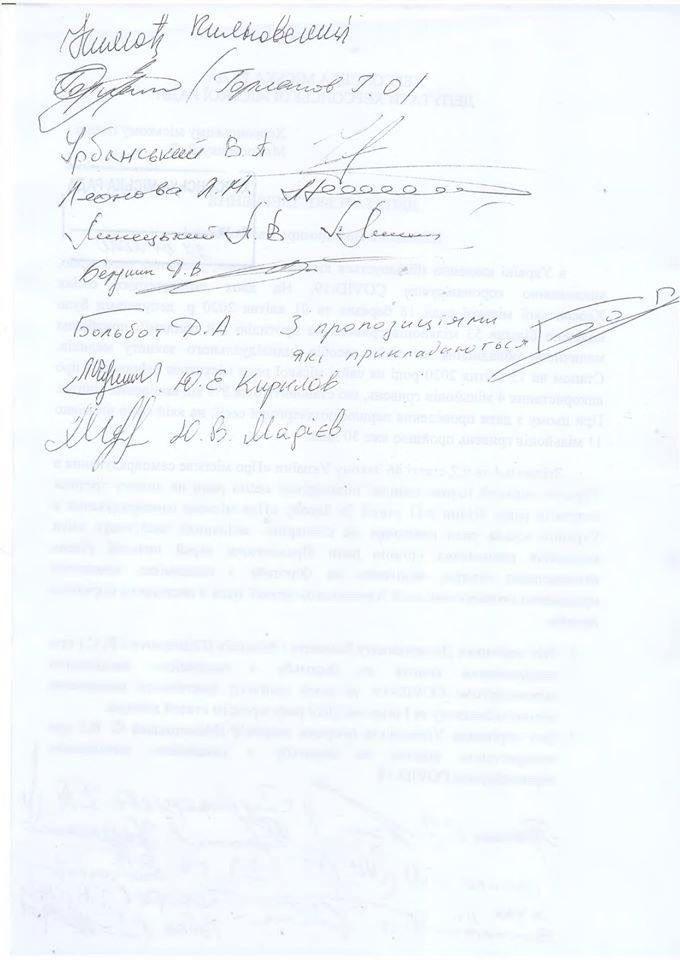 Депутати міськради вирішили битися не між собою, а з короновірусом