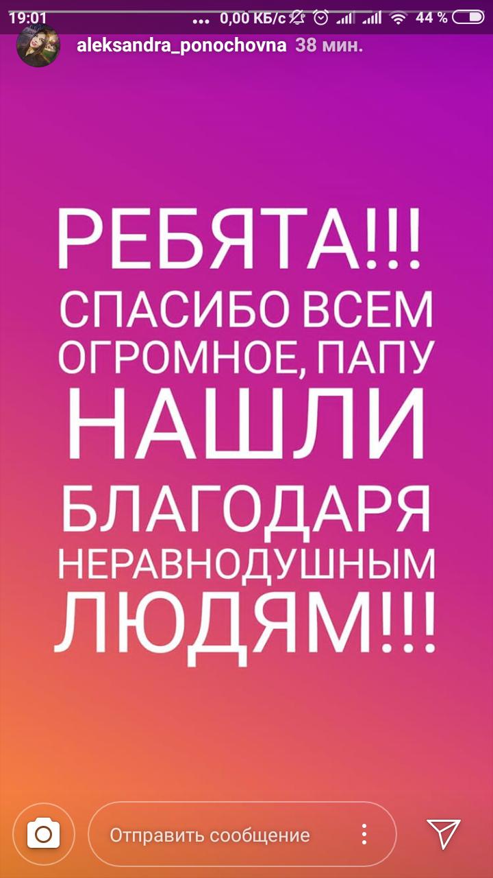 Screenshot_2019-01-15-19-01-34-797_com.instagram.android