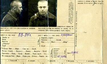 Херсонцам представили рассекреченные данные по криминальному делу про Голодомор