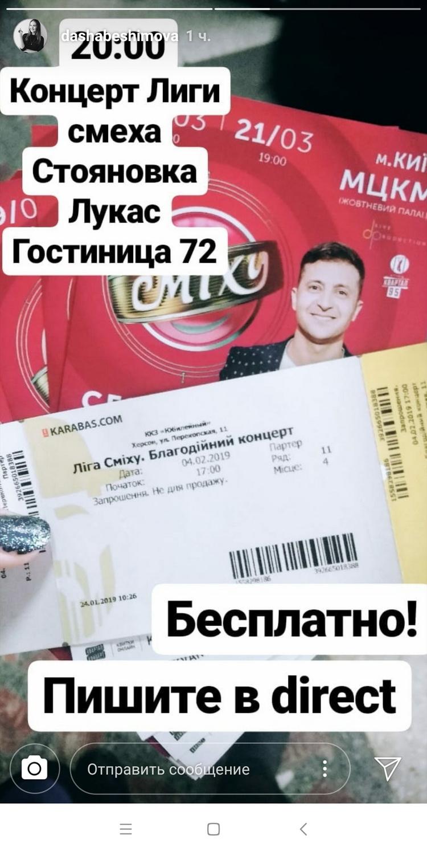 5-02-2019-kherson-liga-smihu-1