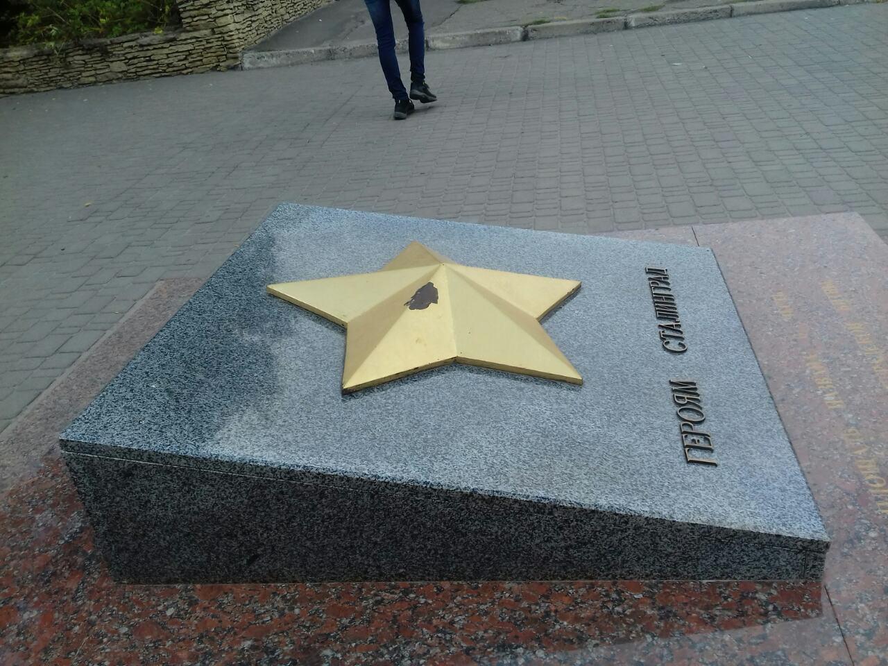 В Херсоне поврежден памятник Героям Сталинграда