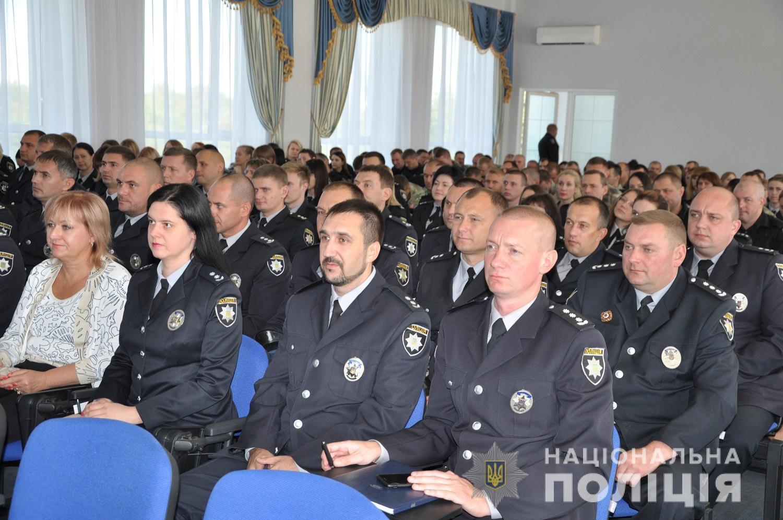 Как в Херсоне нового начальника полиции области представляли