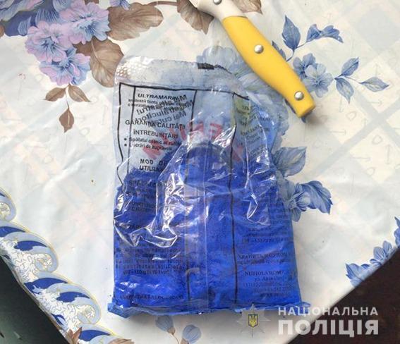 На Херсонщине наркоторговец опрометчиво дал полицейскому тысячу долларов