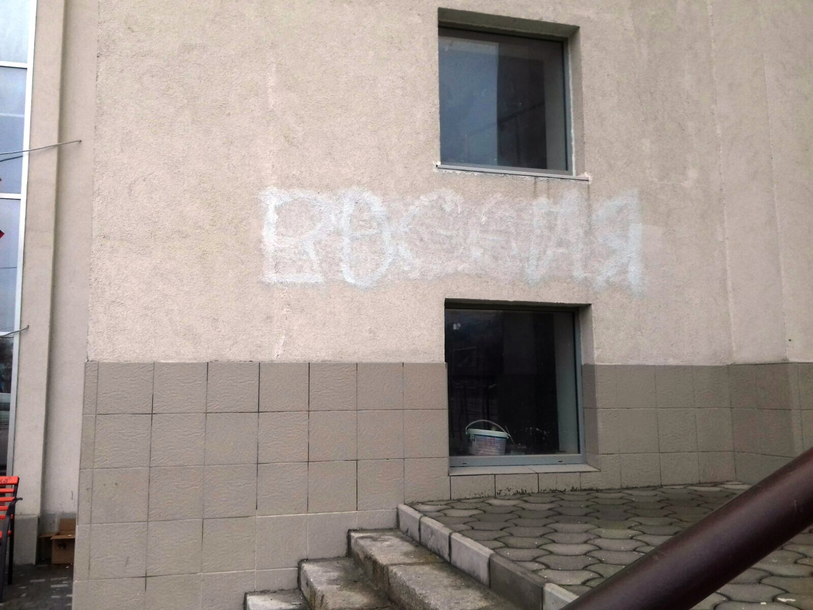 В Херсоне на кинотеатре «Украина» написали «Россия»