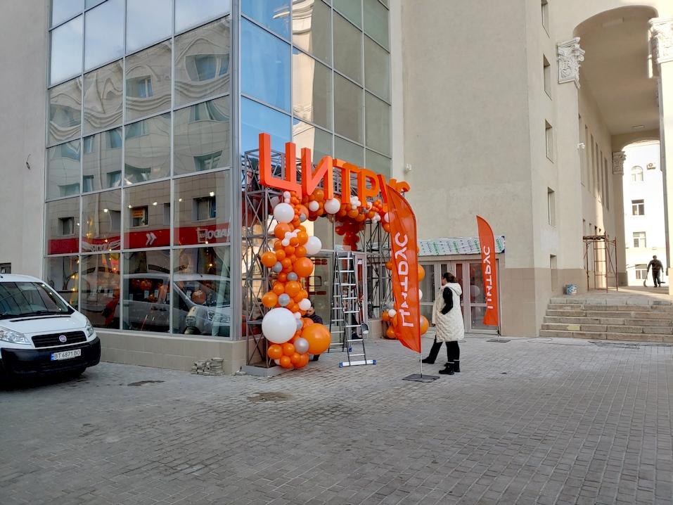 В Херсоне в неработающем кинотеатре открыли магазин