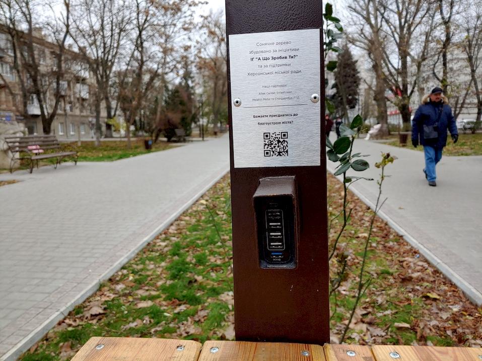 В Херсоне «замерзло» «солнечное дерево»: уже не заряжает