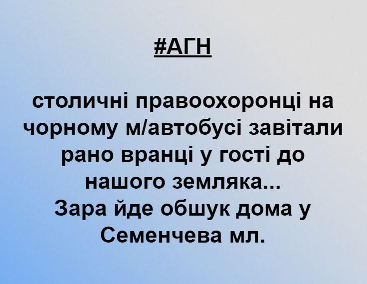 У председателя поссовета Антоновки идет обыск, - соцсеть