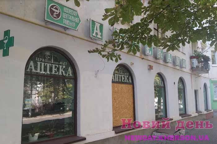 В Каховке собираются закрыть единственную коммунальную аптеку, которая обслуживает онкобольных
