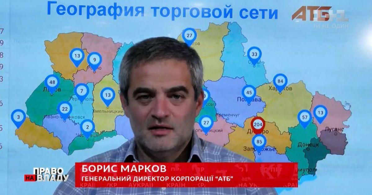 """""""Пошел нах**, АТБ"""": украинцев возмутило, как """"навариваются на народе"""" во время карантина"""