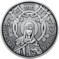 НБУ ввел в обращение новую монету номиналом в 20 гривен