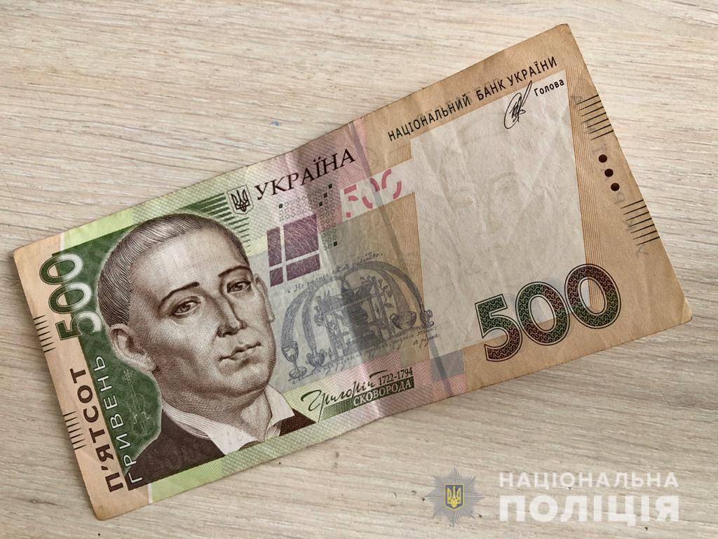 Юные херсонцы избили 50-летнего мужчину с инвалидностью и отобрали у него 500 гривен