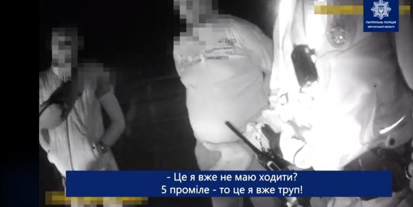 На трасі під Херсоном спіймали п'яного водія: алкотестер показав 5 проміле, що в 25 разів перевищує норму