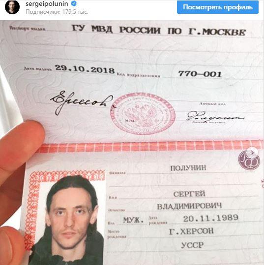 Знаменитый балетный танцор из Херсона получил гражданство России